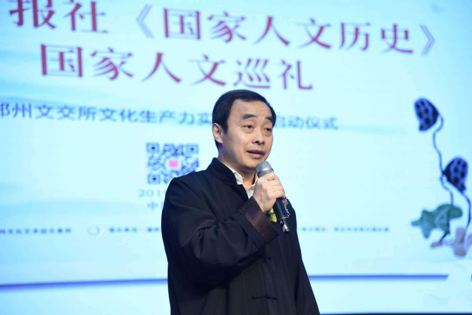 郑州文交所文化生产力实验…