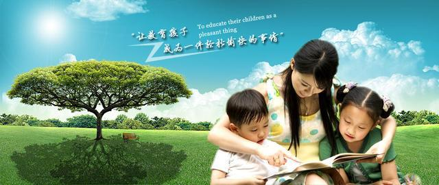 腾博教育解决亲子沟通难题 家庭顾问中心助力亲子教育