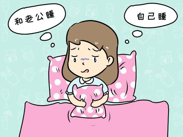 怀孕后,要和老公分开睡吗?三位宝妈不同的选择,影响夫妻关系