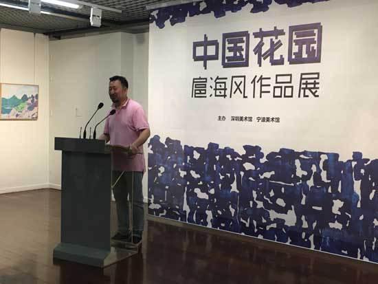 """以""""中國花園""""為主題的扈海風作品展在深圳美術館開幕"""