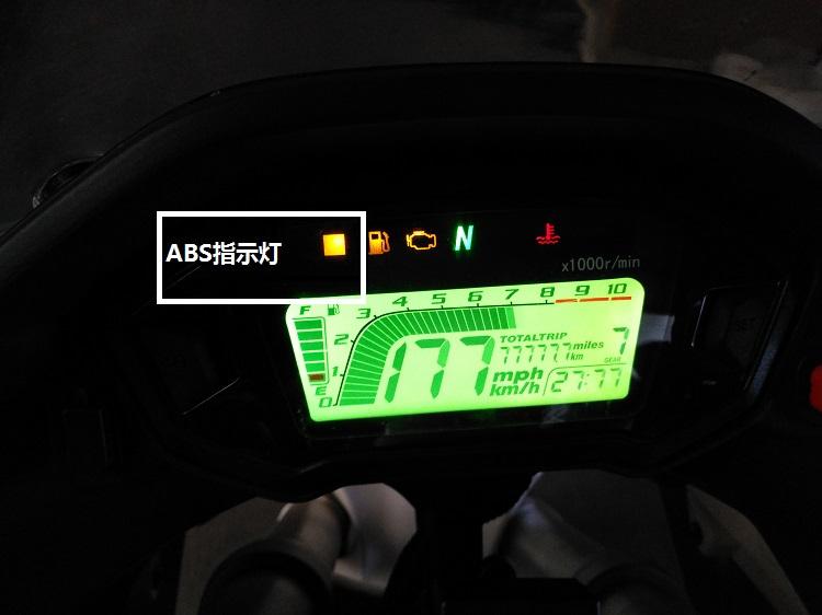 长途摩旅中小排拉力车:自由300X