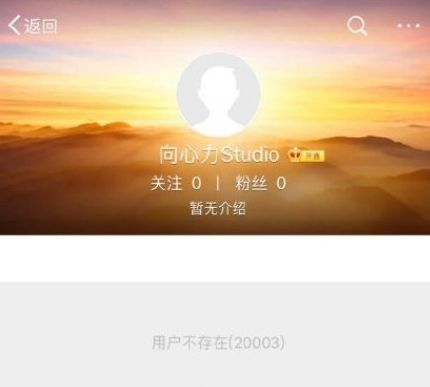 疑受不当言论影响,赵立新及工作室注销微博的照片 - 3