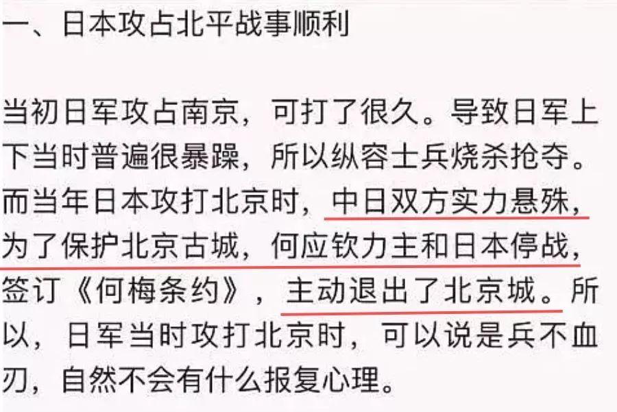 疑受不当言论影响,赵立新及工作室注销微博的照片 - 8
