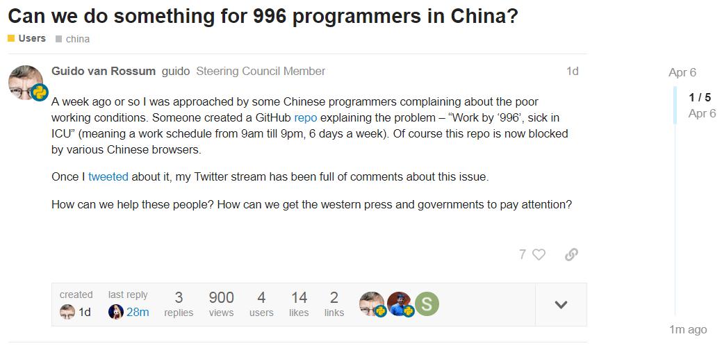 """Python之父再度发声:我们能为中国的""""996""""程序员做什么?的照片 - 3"""