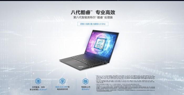 联想ThinkPad T490/T490s/T590今日首销 8999元起的照片 - 4