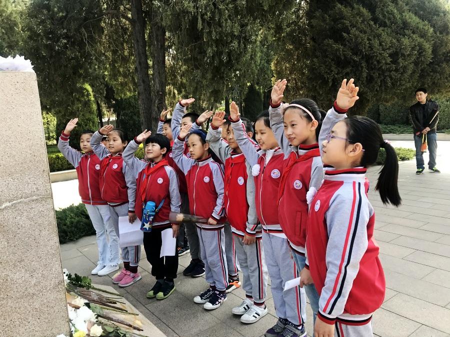 清明时节祭英魂,慎终追远诵家训――记北新街小学清明节活动