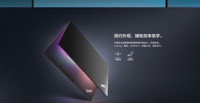 联想ThinkPad T490/T490s/T590今日首销 8999元起的照片 - 8