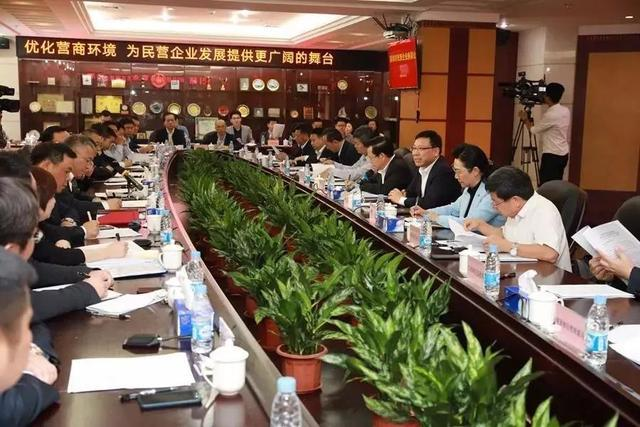 深圳市民营企业座谈会 陈如桂市长亲自挂点联系心里程集团