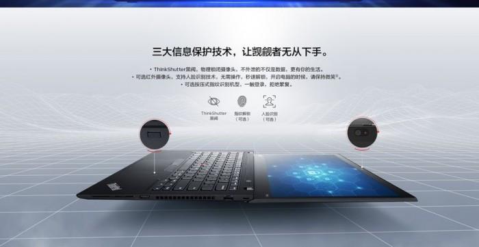 联想ThinkPad T490/T490s/T590今日首销 8999元起的照片 - 6