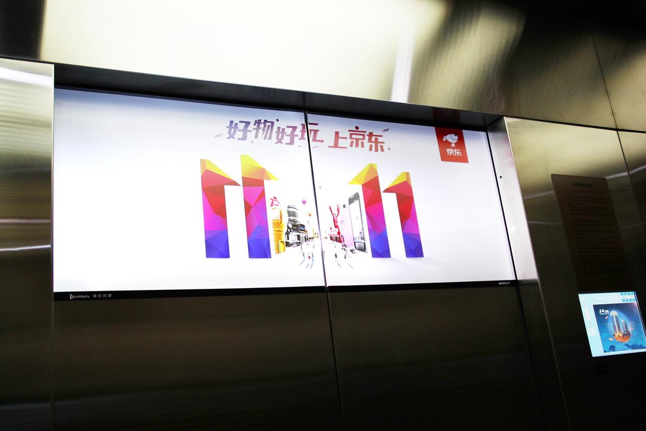 张翔:场景变革进行时,纵观电梯媒体市场新格局