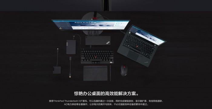 联想ThinkPad T490/T490s/T590今日首销 8999元起的照片 - 10