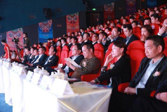 西咸新区泾河新城文旅产业融合高峰论坛在乐华城举办