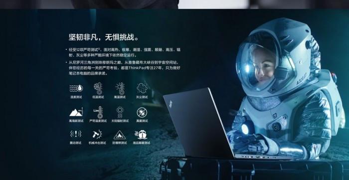 联想ThinkPad T490/T490s/T590今日首销 8999元起的照片 - 7
