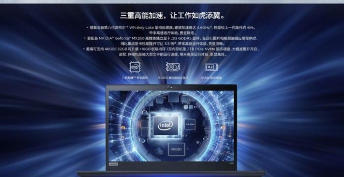 联想ThinkPad T490/T490s/T590今日首销 8999元起的照片 - 5