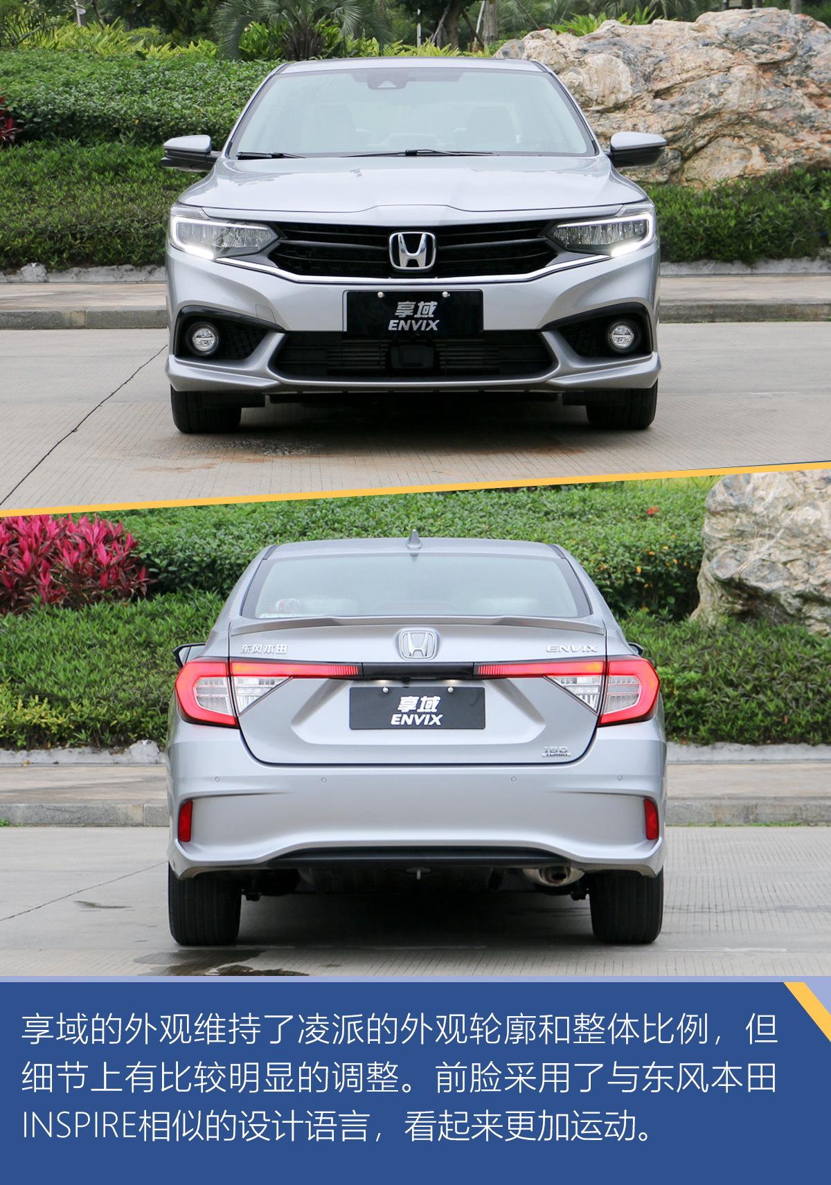 2013 Honda Crider