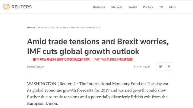 福建下调GDP增速目标 [什么信号?美欧对决IMF下调美欧日经济增速预期,中国却被上调!]