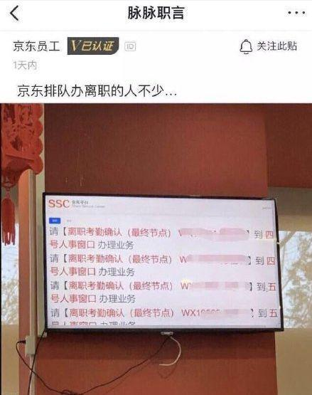 弃刘强东而去的照片 - 4