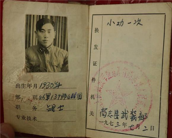 《百姓中国周刊》探望89岁高龄革命老军人毕俊志