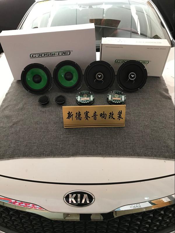 淄博起亚K5音响改装美国交叉火力