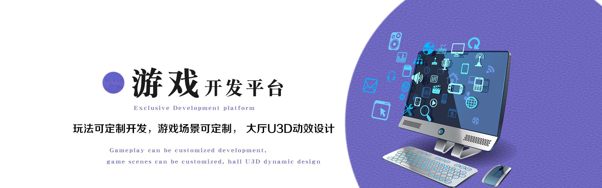 香蕉科技:专业棋牌游戏定制开发商 引领棋牌游戏开发新格局