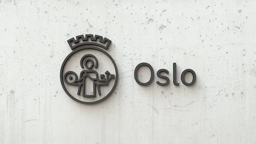 奥斯陆城市品牌形象设计
