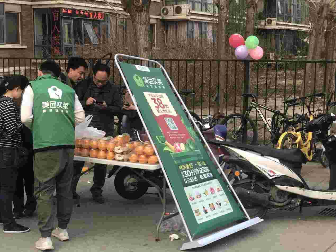 """互联网""""买菜""""吹响集结号,饿了么美团买流量,苏宁却在买未来!"""