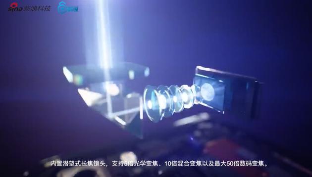 HUAWEI P30 Pro评测:夜视仪多强和iPhone比比就知道的照片 - 5