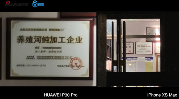HUAWEI P30 Pro评测:夜视仪多强和iPhone比比就知道的照片 - 9