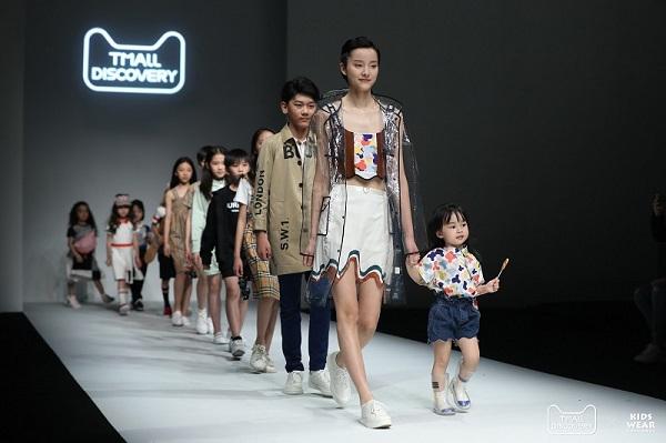 天猫Tmall Discovery走进上海时装周,用天性打造一场新奇的儿童时装秀
