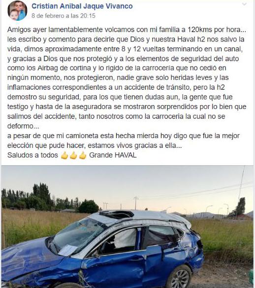 智利车主遭遇惊魂侧翻,哈弗H2彰显中国品质