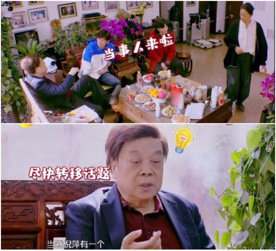 倪萍借赵忠祥家录节目暴露两人关系,曾直言:从心中最爱他! 娱乐八卦 第5张