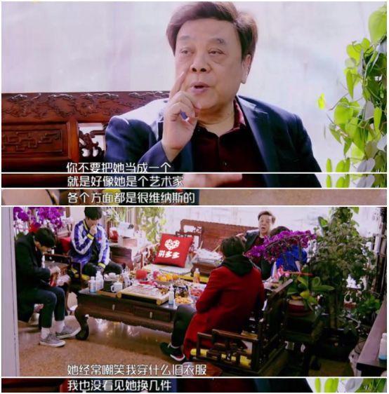 倪萍借赵忠祥家录节目暴露两人关系,曾直言:从心中最爱他! 娱乐八卦 第4张