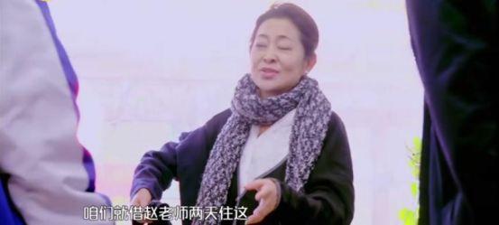 倪萍借赵忠祥家录节目暴露两人关系,曾直言:从心中最爱他! 娱乐八卦 第2张