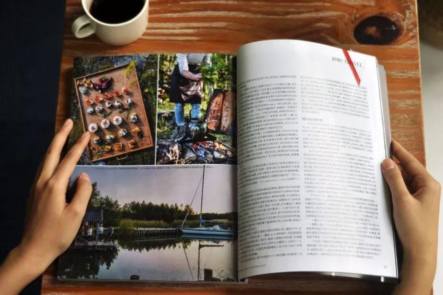 《VOGUE》杂志