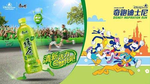 2019春季奇跑迪士尼上海开赛 康师傅绿茶活力支持