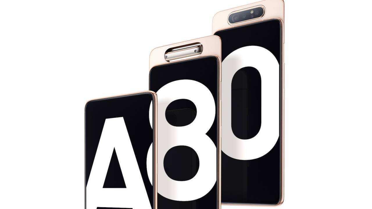多项黑科技加持,三星Galaxy A80究竟有哪些看头?