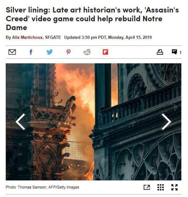 《刺客信条:大革命》或能为巴黎圣母院修复提供指导的照片 - 2