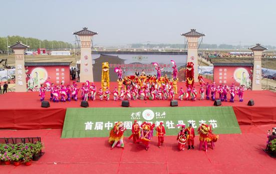首届中国固镇汉都牡丹花卉…