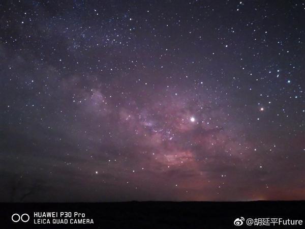 华为P30 Pro真的能拍银河吗?摄影师用九张实拍给出答案的照片 - 4