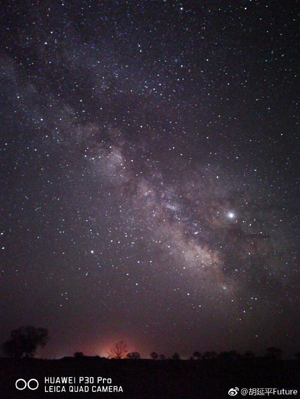 华为P30 Pro真的能拍银河吗?摄影师用九张实拍给出答案的照片 - 10