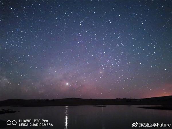 华为P30 Pro真的能拍银河吗?摄影师用九张实拍给出答案的照片 - 3