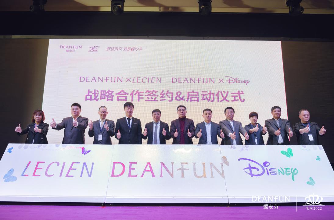 """蝶安芬携手景甜、日本LECIEN露香、Disney迪士尼,开启舒适""""星""""时代"""