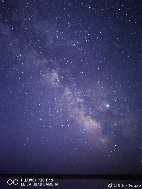 华为P30 Pro真的能拍银河吗?摄影师用九张实拍给出答案的照片 - 9