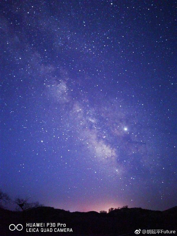 华为P30 Pro真的能拍银河吗?摄影师用九张实拍给出答案的照片 - 11