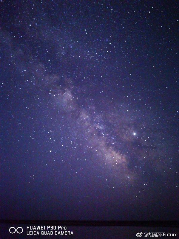 华为P30 Pro真的能拍银河吗?摄影师用九张实拍给出答案的照片 - 8