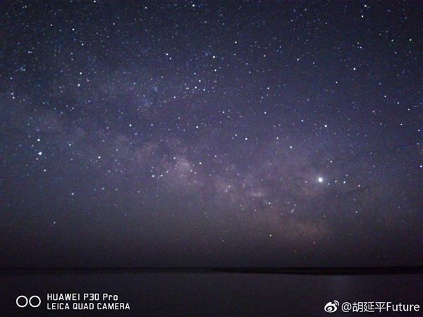 华为P30 Pro真的能拍银河吗?摄影师用九张实拍给出答案的照片 - 6