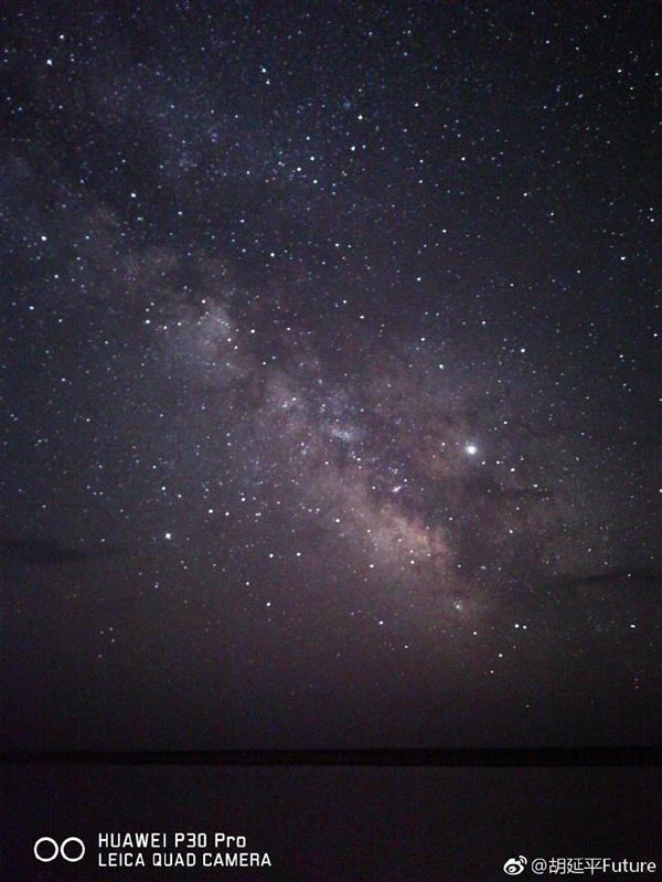 华为P30 Pro真的能拍银河吗?摄影师用九张实拍给出答案的照片 - 7