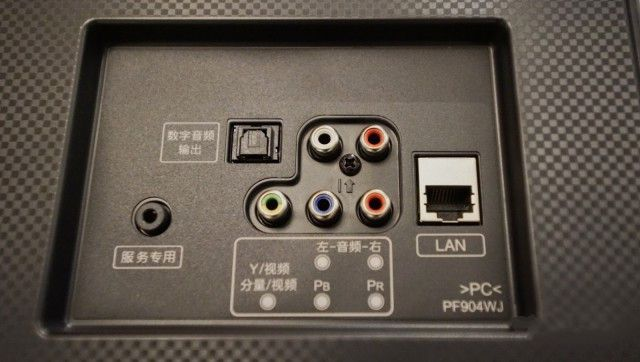 夏普睿视·睿智一台4K60寸家庭电视堪比家庭影院