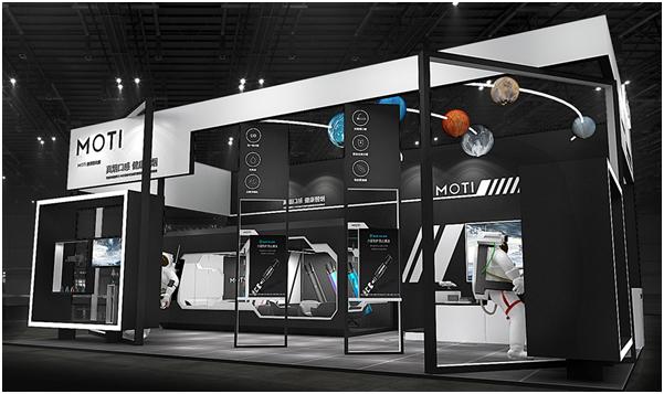 2019IECIE国际电子烟产业博览会落
