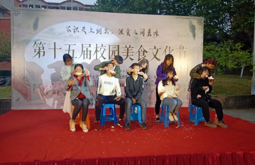 江苏科技大学生物技术学院举办第十五届美食文化节